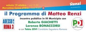 Big Bang Adesso! Roma3