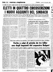 Articolo su l'Unità 16-12-1976